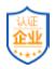 盐湖篷布-华韩工贸-全球机械网